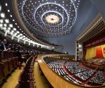 CHINA BEIJING NPC THIRD PLENARY MEETING