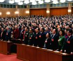 CHINA BEIJING CPPCC CLOSING MEETING