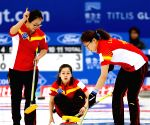 CHINA BEIJING CURLING WORLD WOMEN'S CHAMPIONSHIP