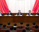 CHINA BEIJING CPPCC WANG YANG MEETING
