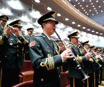 CHINA BEIJING NPC OPENING