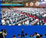 CHINA BEIJING CDAC OPENING CEREMONY