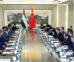 CHINA BEIJING WANG YI UAE MEETING