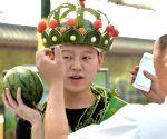 CHINA BEIJING WATERMELON FESTIVAL