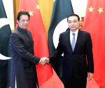 Pakistan to receive loan from China by March 25