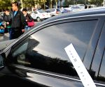 A sealed car parking in Xicheng District to improve air quality