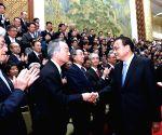 CHINA BEIJING LI KEQIANG JAPAN MEETING