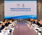 CHINA-BEIJING-2022 OLYMPIC WINTER GAMES-IOC COORDINATION COMMISSION