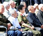 Hong Kong: 69th anniversary of the victory of the Chinese people's war of resistance against Japanese aggression