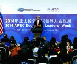 Beijing (China): 26th APEC Ministerial Meeting