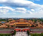 Outrage after woman drives into Beijing's Forbidden City