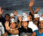 AAP celebrations