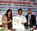 Seminar on prevention of industrial disasters