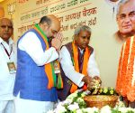 BJP National Executive Committee Meeting