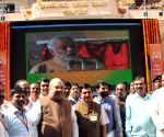 Amit Shah at the inauguration of 'Shakti Samvardhana Rath'