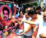 Bengaluru : BJP leaders protest for DK Ravi