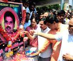 Bengaluru : BJP leaders protest for DK Ravi