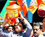 Demonstration against hike in water tariff