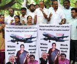 Congress demonstration against Sushma Swaraj