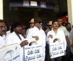 Kannada Chaluvali Vatal Paksha  demonstration to press for more public toilets