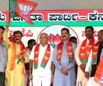 Resentment in Karnataka BJP over poll ticket to defectors