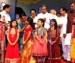 Inauguratation of the Karnataka International Children Film Festival