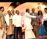 TSR and Mohare Hanumantharaya Award presentation ceremony