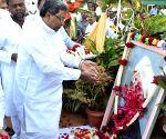 Karnataka CM pays tribute to former Karnataka CM Kengal Hanumanthaiah