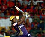 IPL 2015 -  Royal Challengers Bangalore vs Kolkata Knight Riders