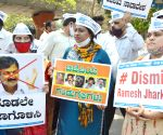 Members of Aam Aadmi Party raised slogans against Minister of Water Resources of the Government of Karnataka Ramesh Jarkiholi for his alleged involvement in the CD row, in Bengaluru on Wednesday 3rd March 2021