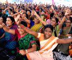 Karnataka State Anganavadi Workers Association's demonstration