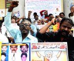 Karnataka Tamil Makkal Iyakkam's demonstration