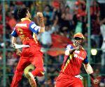 IPL - 2015- Royal Challengers Bangalore vs Sunrisers Hyderabad