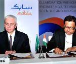SABIC-CIPET announce Strategic Research Collaboration