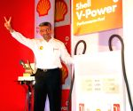 'Shell V Power' - launch