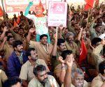 Protest against Karnataka Traffic Police