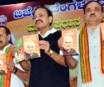 Atal Bihari Vajpayee's 90th birthday celebration