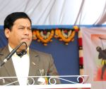 Sarbananda Sonowal during last day of the 17th National Varanasi Archery Competition