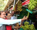 'Horti Sangam 2015' - inauguration