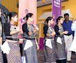 North East Cultural Festival