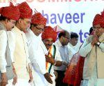 Rajnath Singh during a Mahavir Jayanti programme