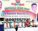 BJP memebrship drive - inauguration