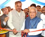 Kalraj Mishra, Anant Kumar inaugurate new National Small Industries Corporation building