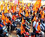 VHP Bike rally