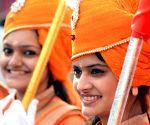 Mahavir Jayanti procession