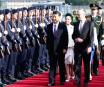GERMANY CHINA XI JINPING ARRIVAL