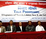NEPAL-BHAKTAPUR-SOUTH CHINA SEA-TALK PROGRAM