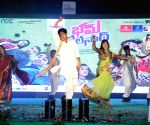 Bham Bolenath' audio success meet & platinum disc function - Stills