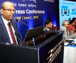 Bharat Electronics Ltd press conference