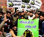 BJYM's demonstration against Navjot Singh Sidhu